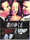 恋のゆくえ ~ファビュラス・ベイカー・ボーイズ~ [DVD] 画像