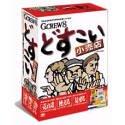 G.CREW 8 どすこい!小売店