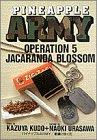 パイナップルarmy 5 (ビッグコミックス)の詳細を見る