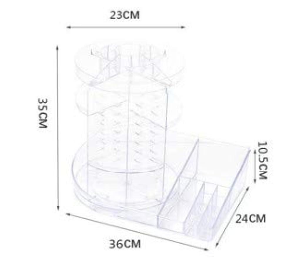 なる動く顕微鏡化粧品収納ボックス透明回転テーブル化粧台スキンケア製品口紅ラック仕上げボックス (Color : ホワイト)