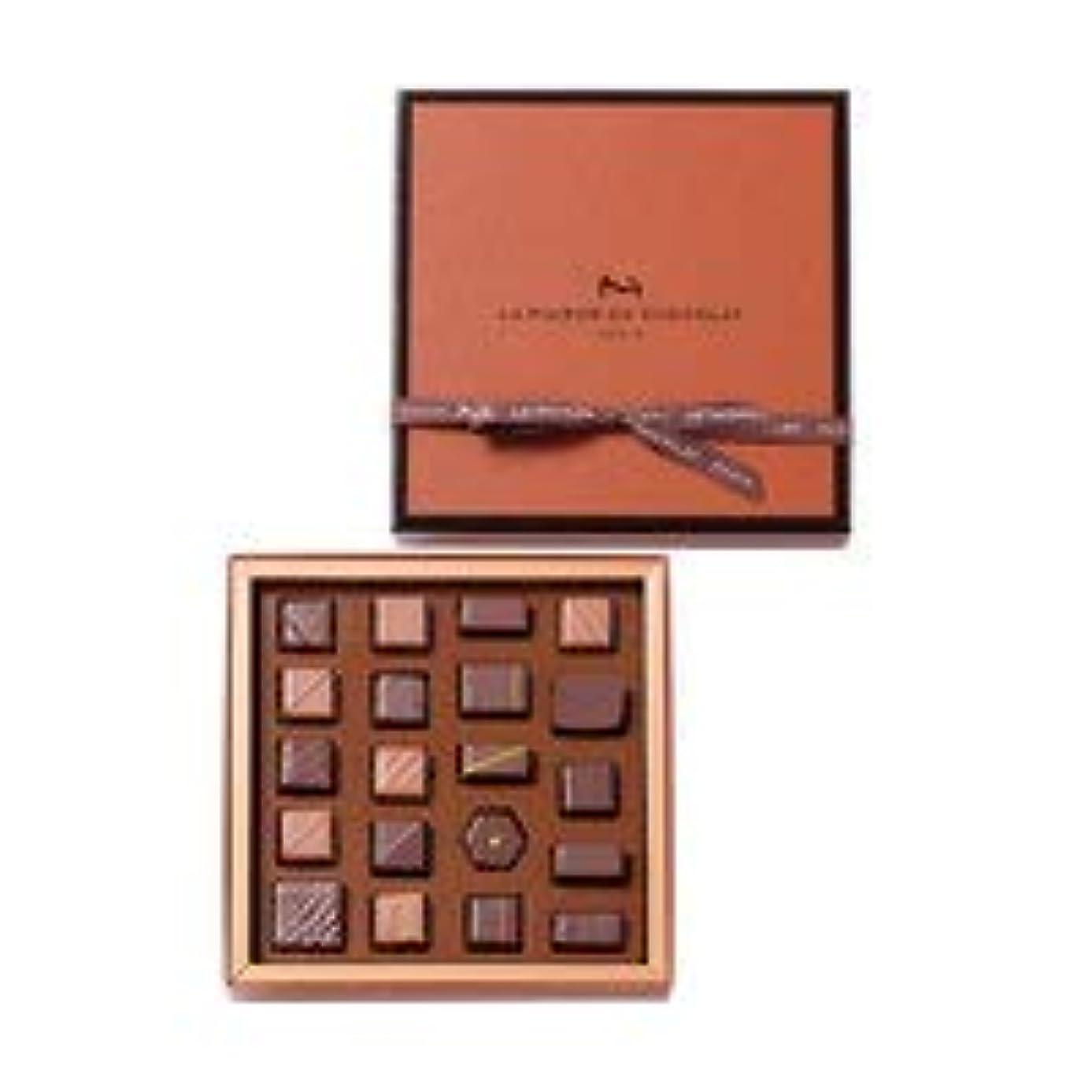 証拠同情魔法メゾンデュショコラ LA MAISON DU CHOCOLAT イニシアッション 20粒入 チョコレート ホワイトデー ギフト