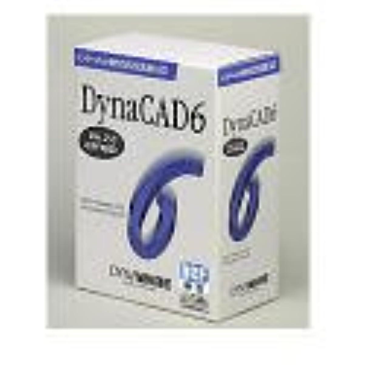 クライアント目覚める習字DynaCAD 6 Ver.2.0 (SXF対応) 初年度保守つき