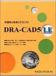 DRA-CAD 5 LE