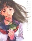 INNOCENCE―美樹本晴彦画集 / 美樹本 晴彦 のシリーズ情報を見る