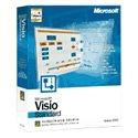 【旧商品】Microsoft Visio Standard Version 2002