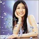 Jewel of Kiss(CCCD)