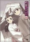 朝霧の巫女 六 [DVD]