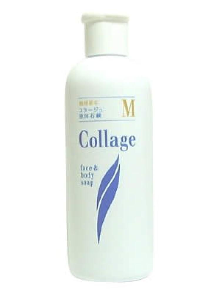 石炭写真を描く差別化するコラージュ M液体石鹸 200mL