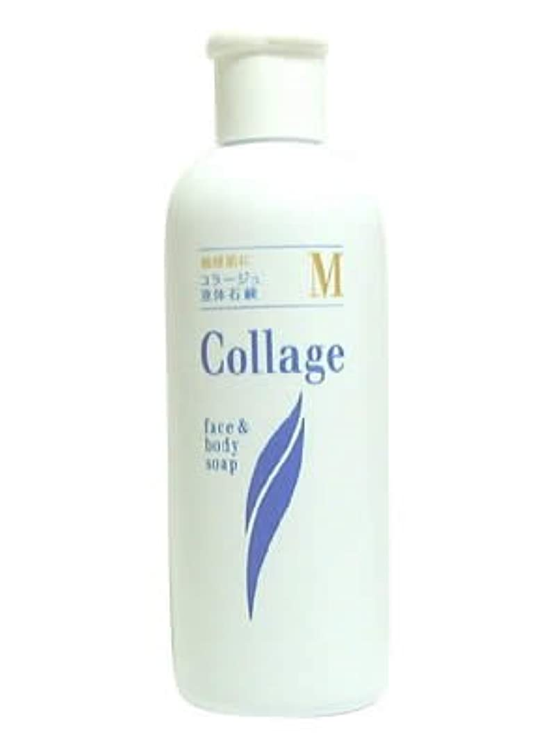吸う冷笑する摩擦コラージュ M液体石鹸 200mL
