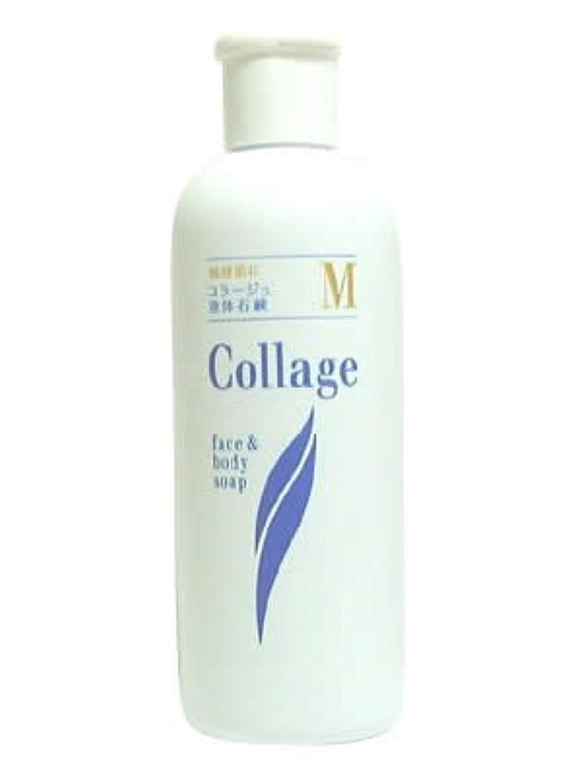 直面する記述するスクレーパーコラージュ M液体石鹸 200mL