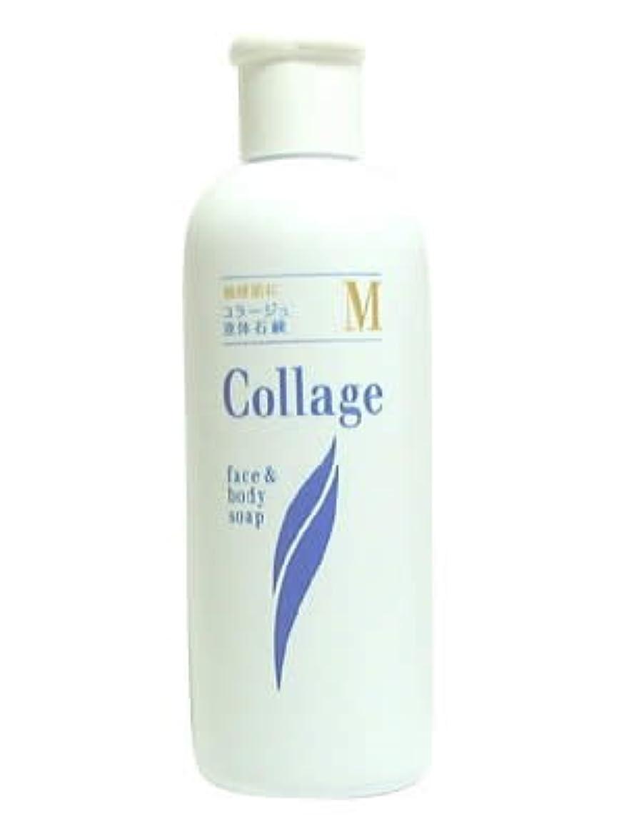 進行中リハーサル早めるコラージュ M液体石鹸 200mL