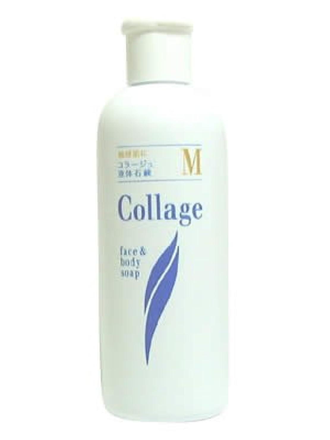 手当賞賛専らコラージュ M液体石鹸 200mL