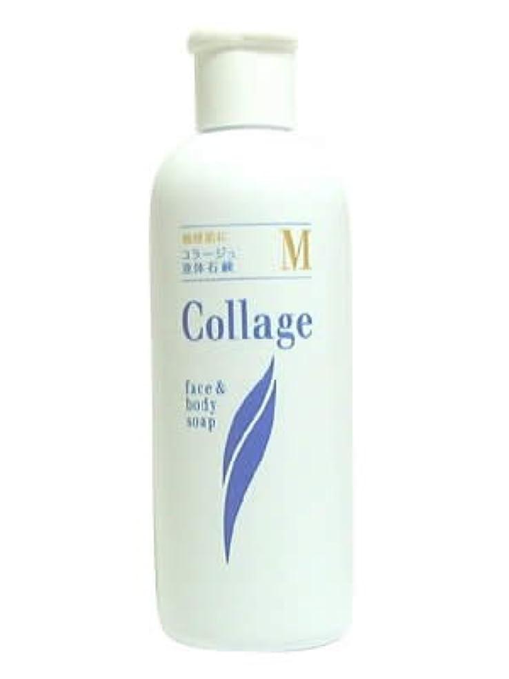 民兵にじみ出る粒コラージュ M液体石鹸 200mL