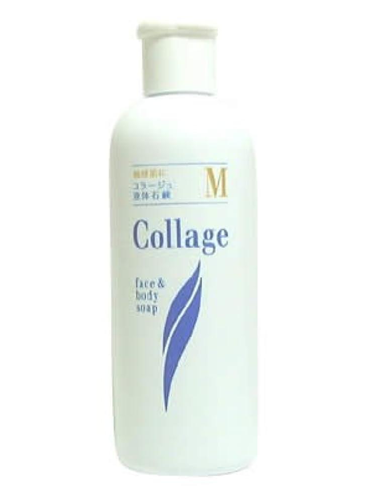 コラージュ M液体石鹸 200mL