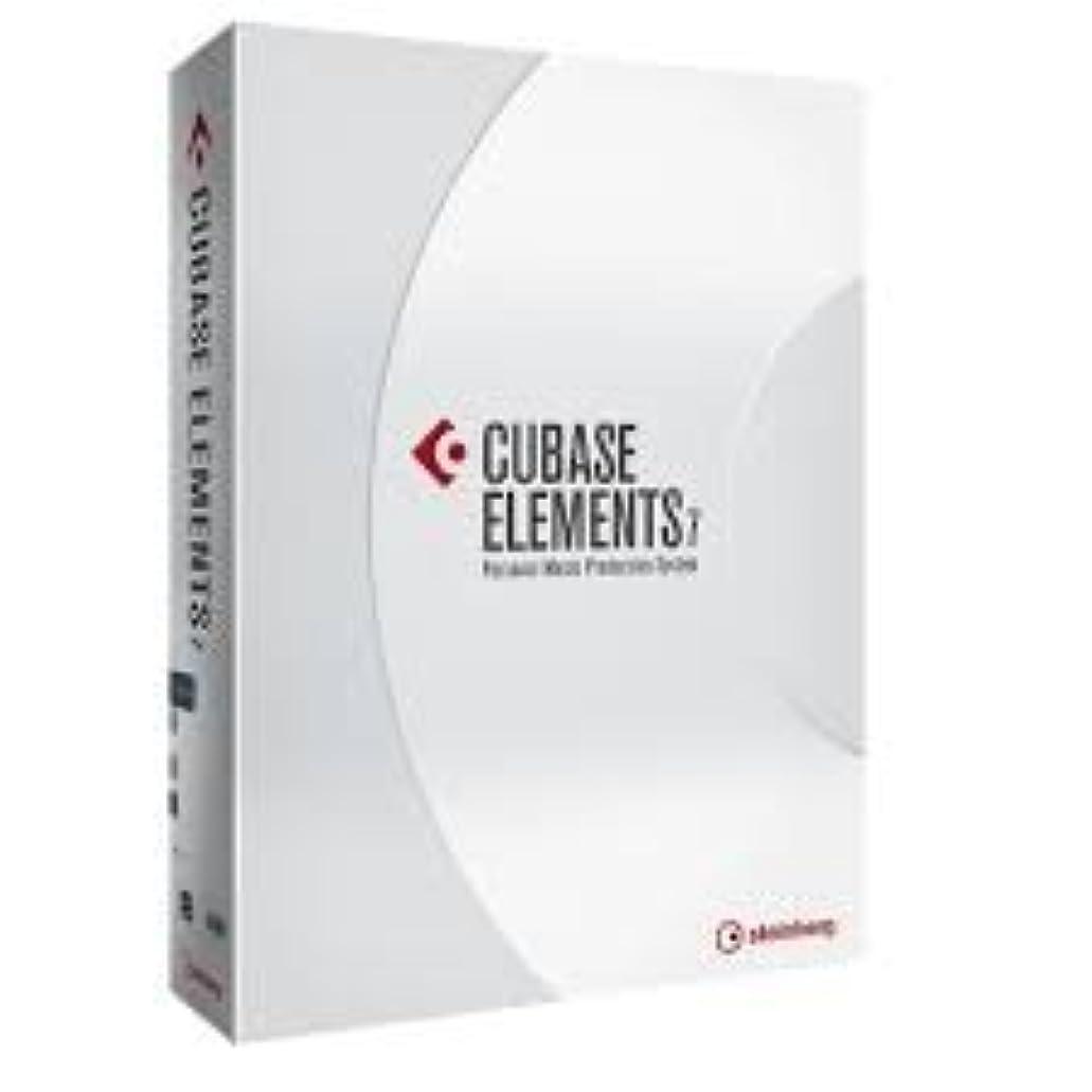 スペル比類なき機械Steinberg CUBASE Elements 7 アカデミック版 日本語対応 並行輸入品