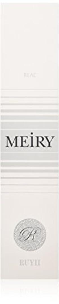 正しい耳程度メイリー(MEiRY) ヘアカラー  1剤 90g 2N/4