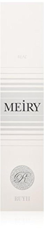 スポットプライムビームメイリー(MEiRY) ヘアカラー  1剤 90g 2N/4