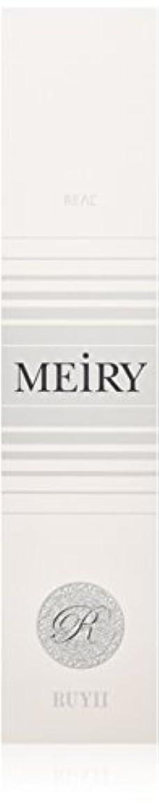 共産主義水星取り戻すメイリー(MEiRY) ヘアカラー  1剤 90g 2N/4
