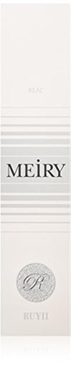 中にの配列満足させるメイリー(MEiRY) ヘアカラー  1剤 90g 2N/4