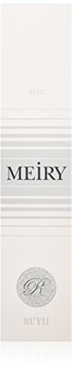 ペレグリネーション試用組み込むメイリー(MEiRY) ヘアカラー  1剤 90g 2N/4