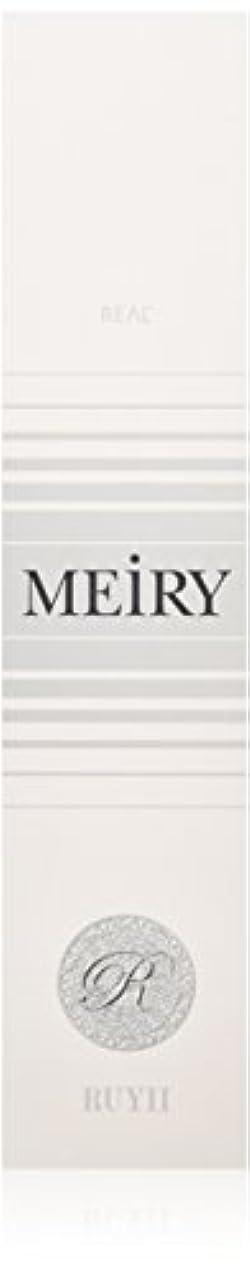 うまくやる()キノコ今までメイリー(MEiRY) ヘアカラー  1剤 90g 2N/4