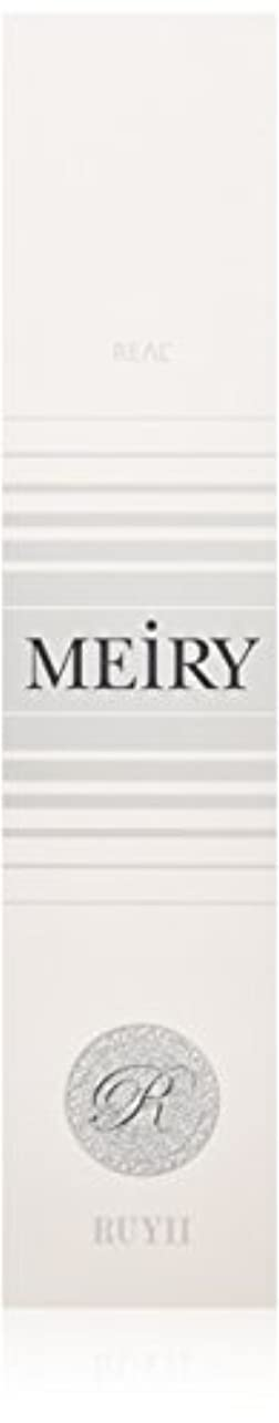 集める音楽カバーメイリー(MEiRY) ヘアカラー  1剤 90g 2N/4