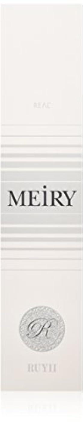 見える適用する農業のメイリー(MEiRY) ヘアカラー  1剤 90g 2N/4