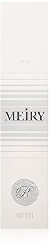 不測の事態詐欺思慮深いメイリー(MEiRY) ヘアカラー  1剤 90g 2N/4