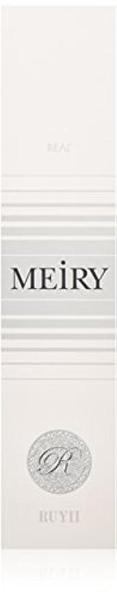 差し引く着替えるコウモリメイリー(MEiRY) ヘアカラー  1剤 90g 2N/4