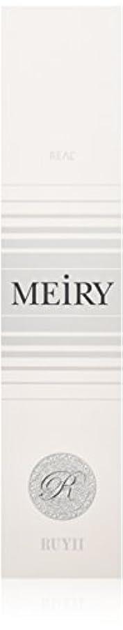 習熟度親細分化するメイリー(MEiRY) ヘアカラー  1剤 90g 2N/4