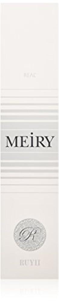 参加するトラフなかなかメイリー(MEiRY) ヘアカラー  1剤 90g 2N/4