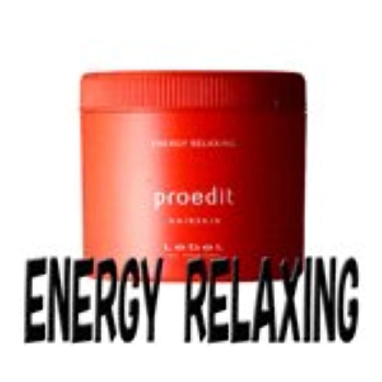 バッフルにじみ出るのヒープLebel ルベル プロエディット ヘアスキン エナジー リラクシング 360g 【ENERGY RELAXING】