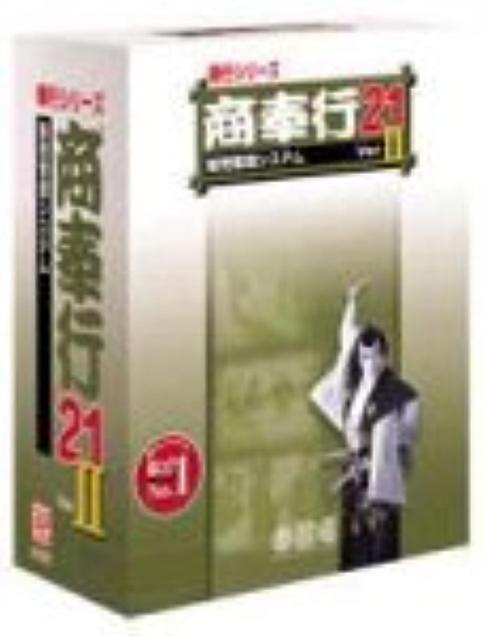 繊毛カメエスカレーター商奉行 21 Ver.2 ProSuperシステム