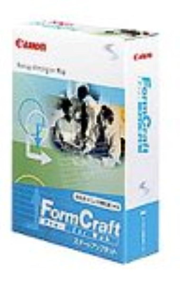 イヤホン誤って居間FormCraft Pro. For Web Ver.1.2 スタートアップ