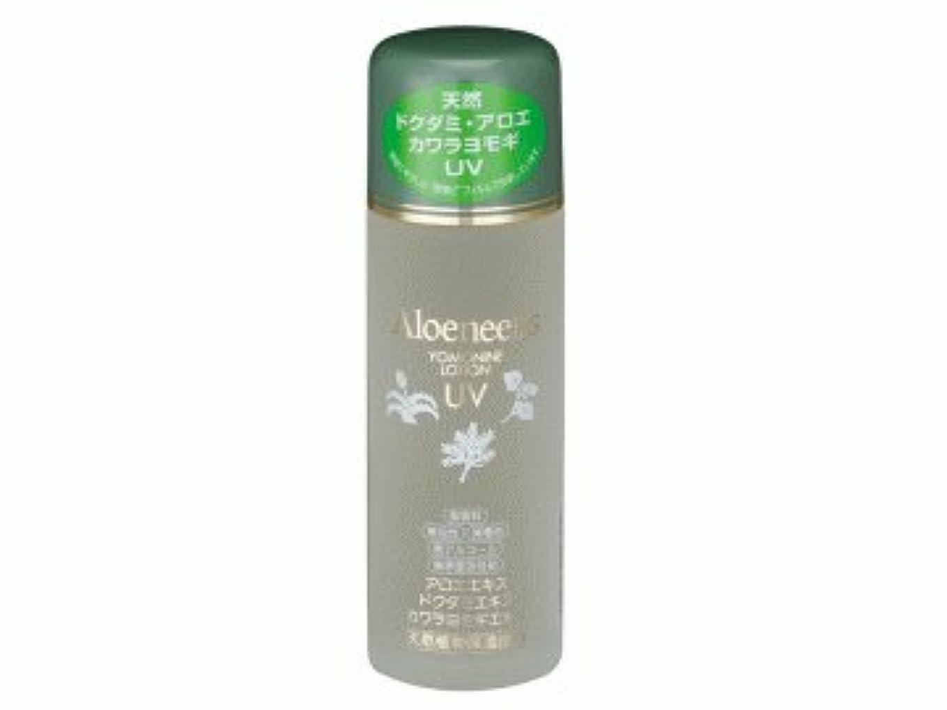 議題評価可能侵略Aloeneeds アロニーズ ヨモニンローションUV (化粧水) 120ml
