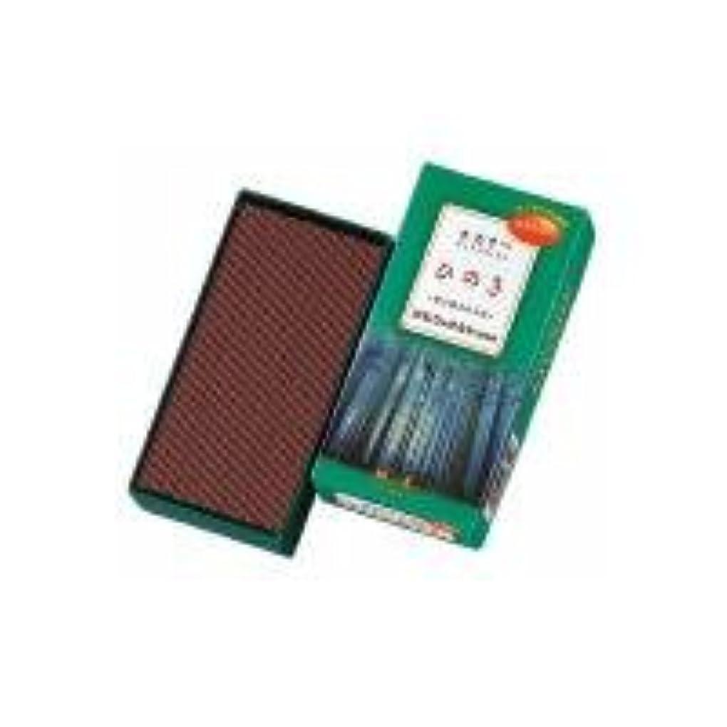 繁栄曲げる消毒剤日本香堂かたりべひのきバラ詰