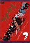 ごくせん Vol.3 [DVD]