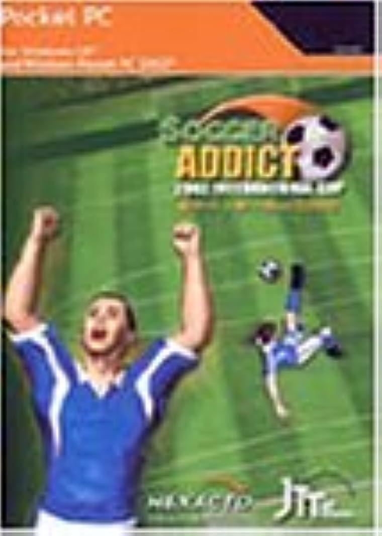 興奮利点振り向くポケットサッカー 2002