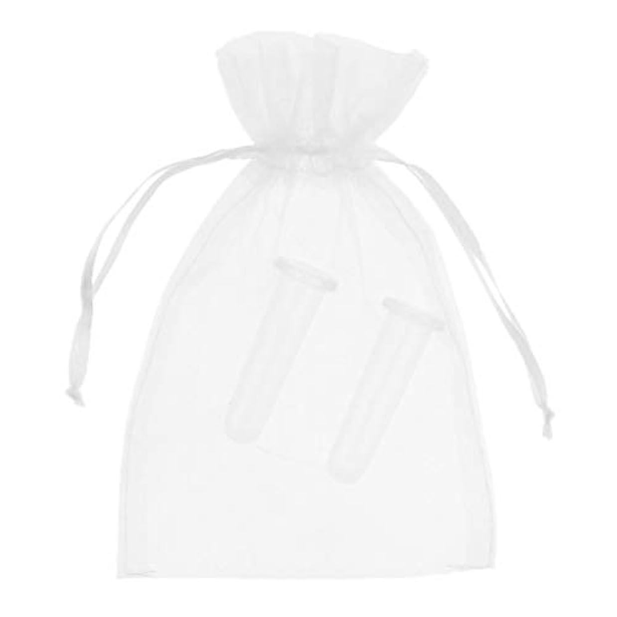 議会カウント勤勉2個 シリコーン製 真空 顔用マッサージ カッピング 吸い玉カップ カッピング 収納ポーチ付き全2色 - ホワイト