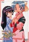 魔法少女プリティサミー TV8-10 [DVD]
