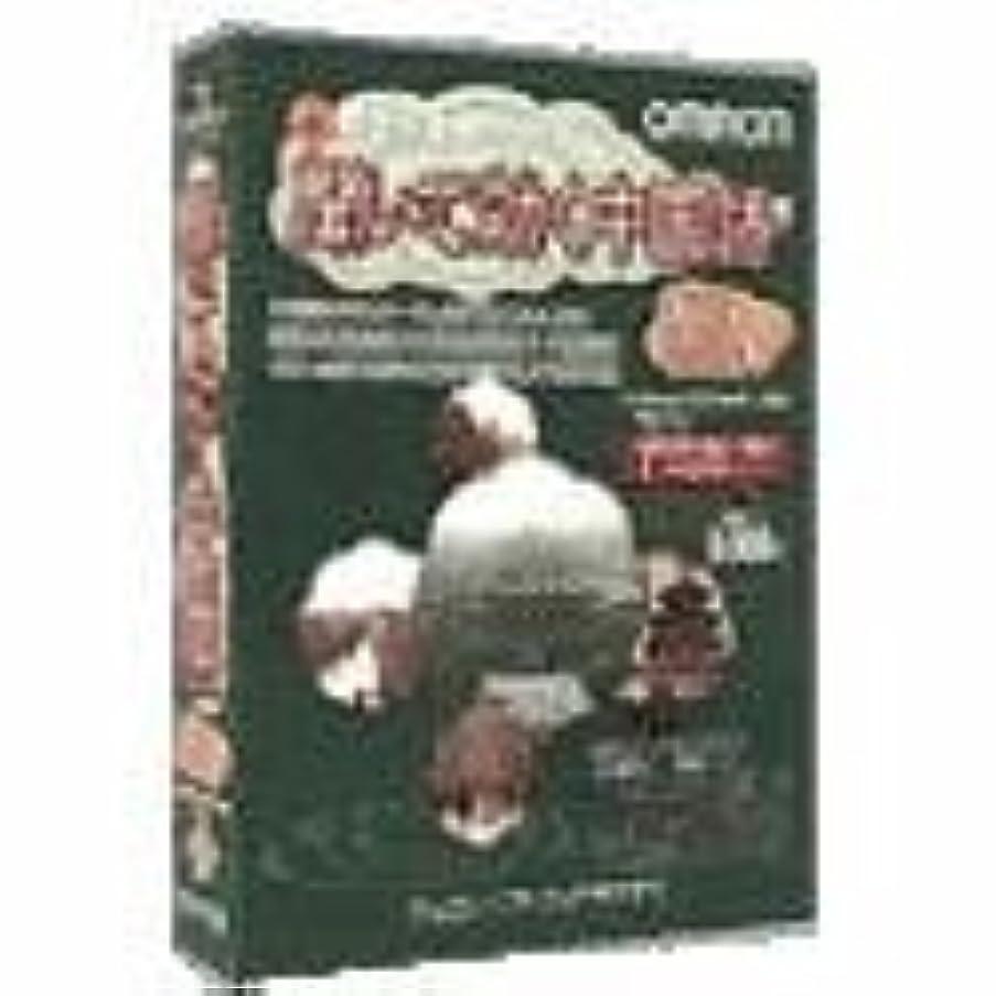ジャグリングアパート作る耳を鍛えるシリーズ 聞いて効く中国語 実用会話集 アカデミック版