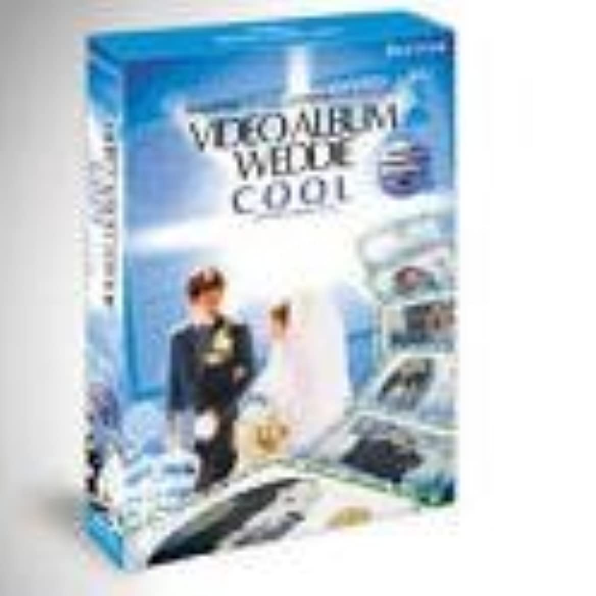 Video Album Weddie Cool