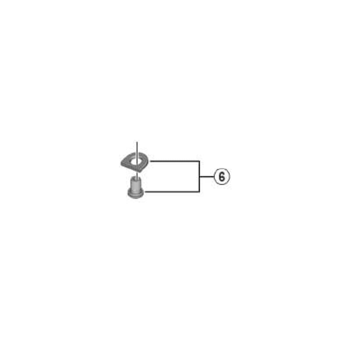 はっきりしない飲み込む作成するシマノ [6]RD-R8000ケーブルコテイBT/PLT Y3E998050