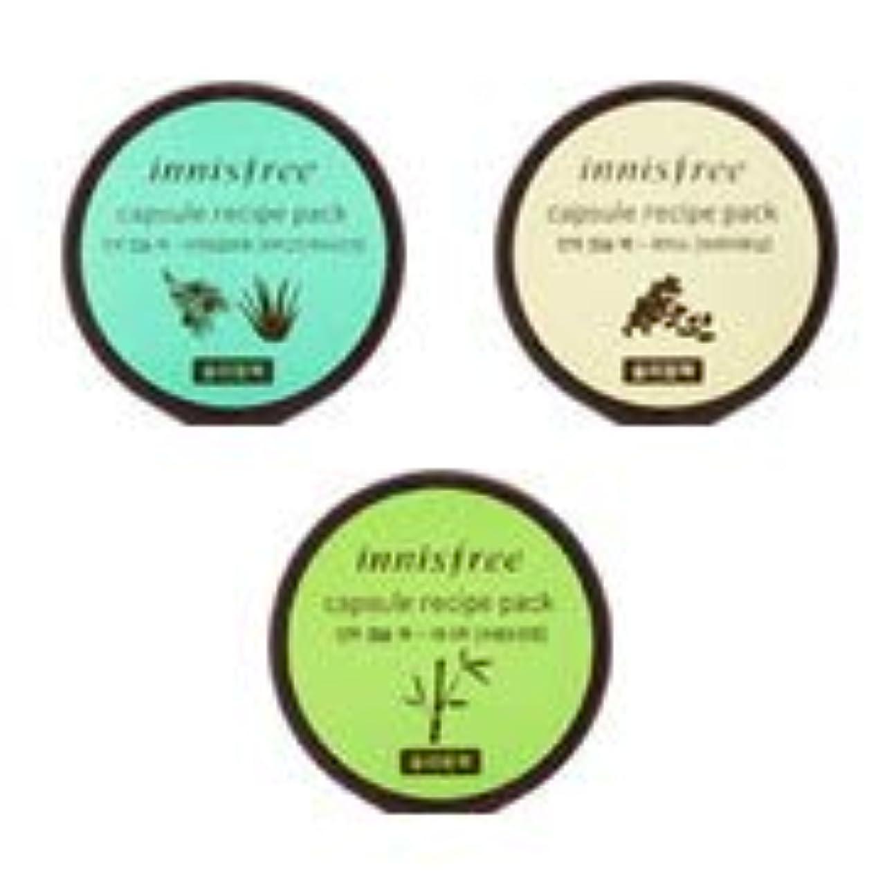 雑草とても体細胞innisfree(イニスフリー) 津液カプセル スリーピング パック10ml(3種類選択3個)[並行輸入品]