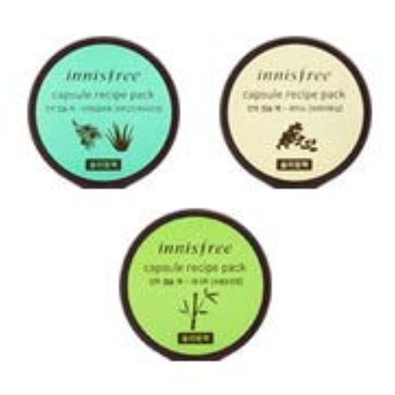 同化する禁止するスプーンinnisfree(イニスフリー) 津液カプセル スリーピング パック10ml(3種類選択3個)[並行輸入品]
