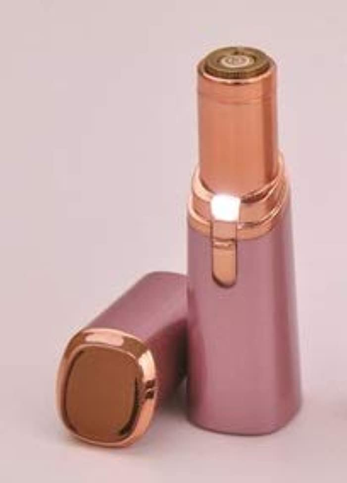 マートオレンジ露骨なリップスティック型シェーバー Sorouge(ソルージュ) ピンク