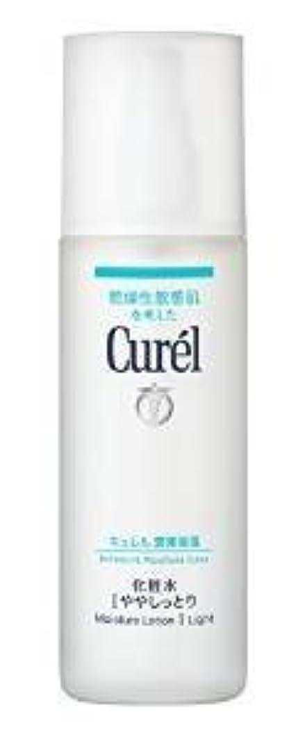 エキゾチック変更ミルク花王 キュレル化粧水Iややしっとり 150ml×2