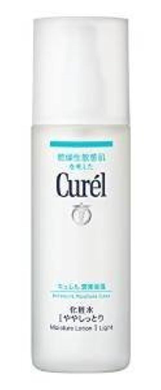 スカイ主張する気分が良い花王 キュレル化粧水Iややしっとり 150ml×2