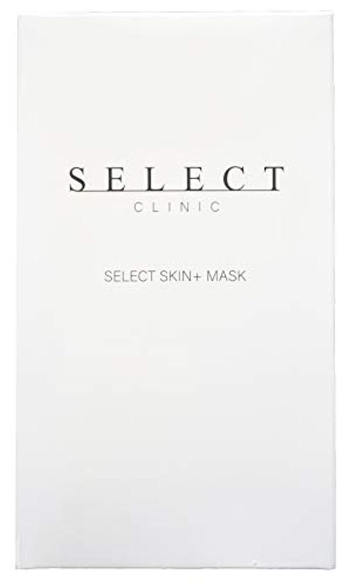 初心者マディソン復活【SELECT CLINIC セレクトクリニック】SELECT SKIN + MASK [セレクトスキンプラスマスク] エタノール?パラベンフリー プロテオグリカン配合 (30枚セット)