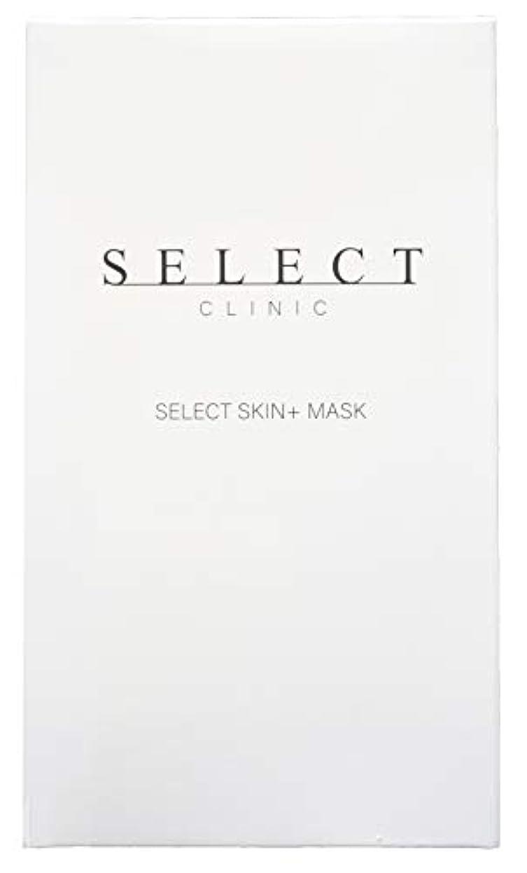 太鼓腹スマッシュ花弁【SELECT CLINIC セレクトクリニック】SELECT SKIN + MASK [セレクトスキンプラスマスク] エタノール?パラベンフリー プロテオグリカン配合 (30枚セット)